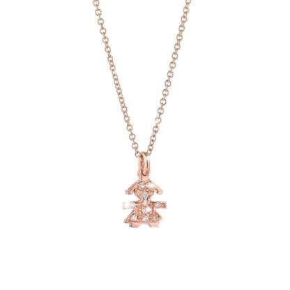 Ciondolo Le Bebè in Oro Rosa con Diamanti - le Briciole - LBB324